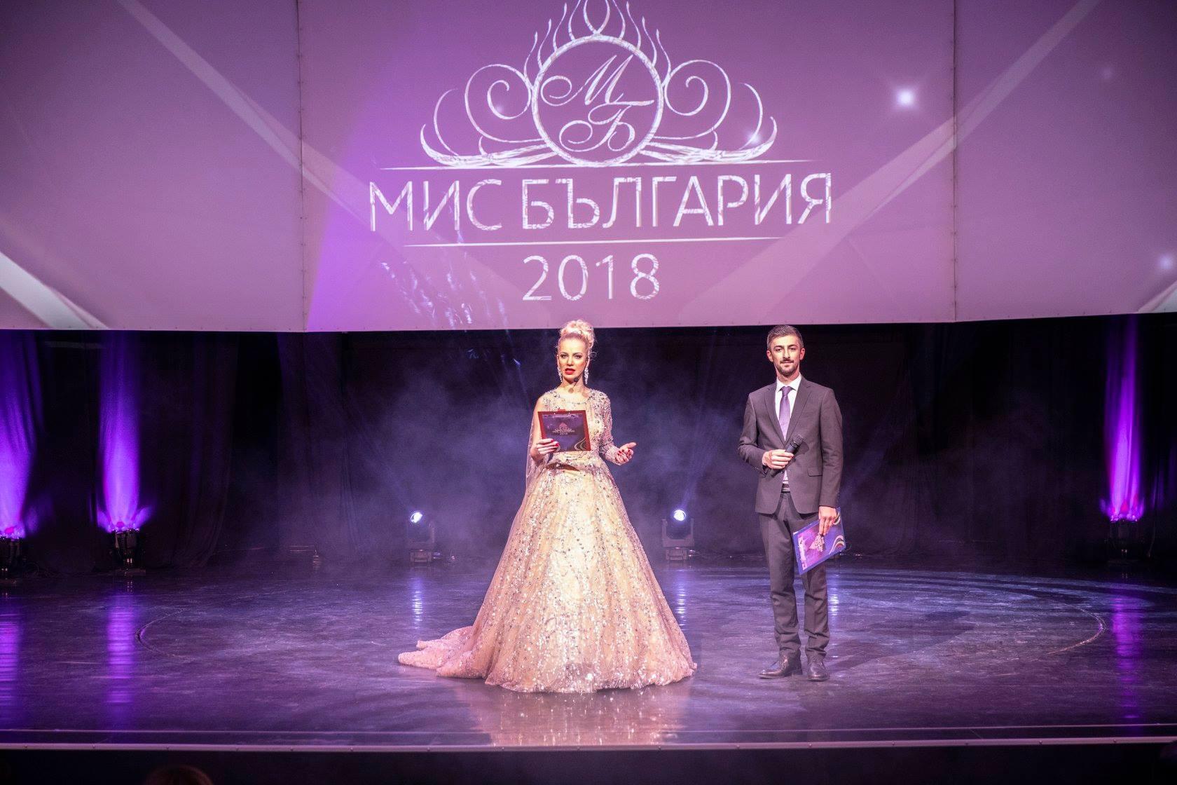"""Теодор Тодоров - Тео и Боряна Баташова, водещи на """"Мис България"""" 2018"""