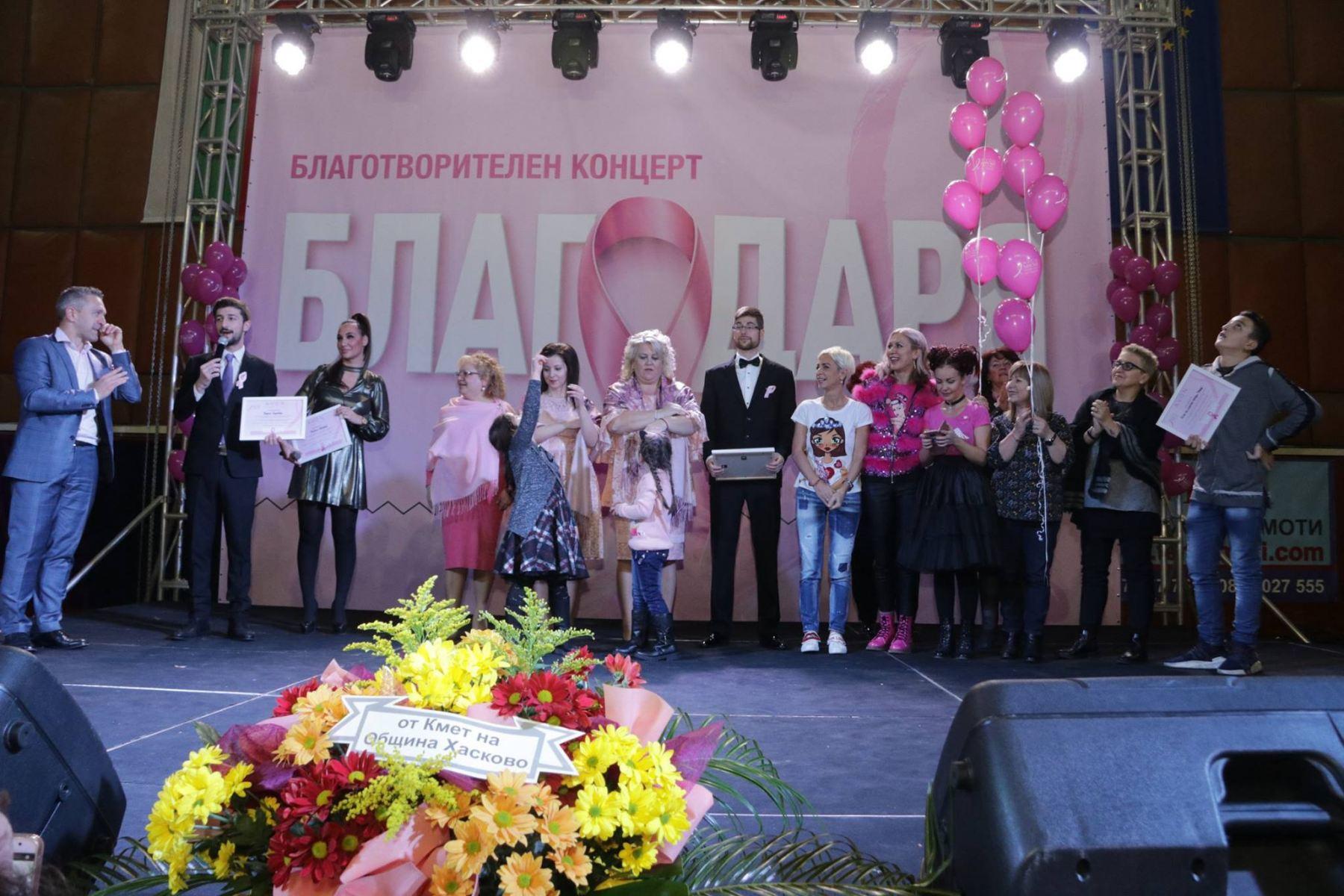 Теодор Тодоров - Тео на сцената на концерт, в подкрепа на жени пострадали от рак на гърдата, 2018
