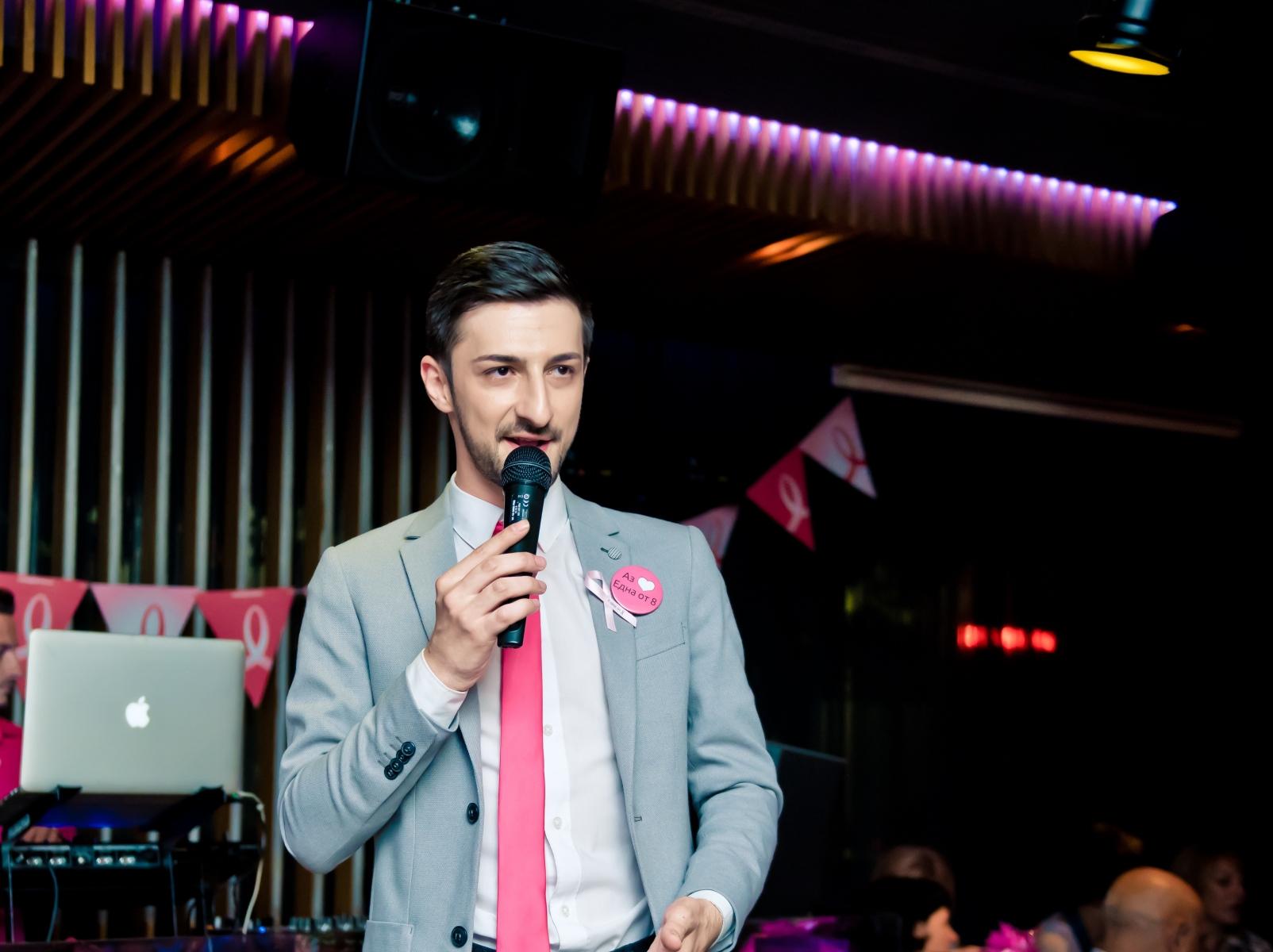 Теодор Тодоров - Тео водещ на Розово парти, 2018 - Хасково