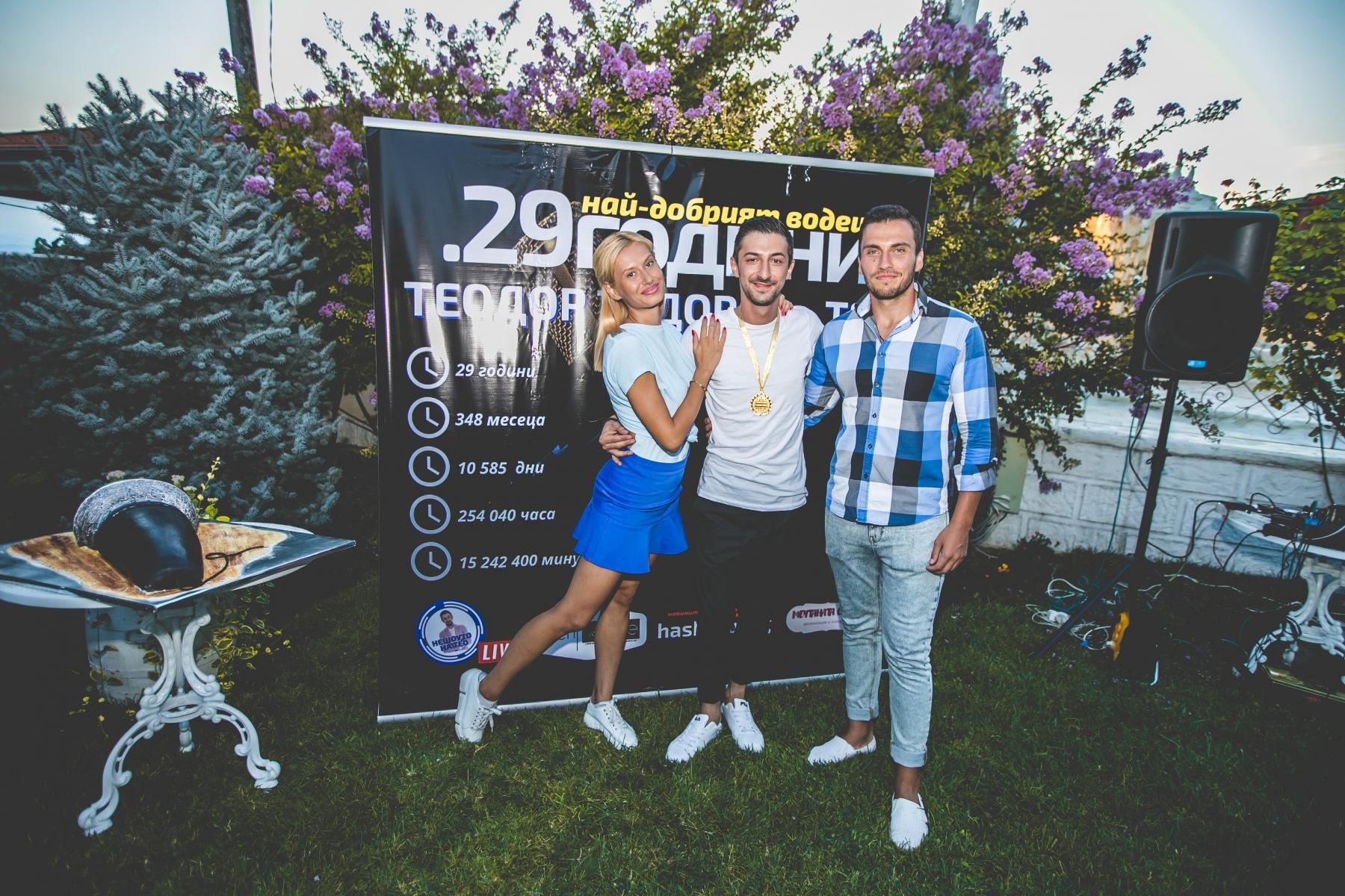 Усмивки от екипът на Event NewLive Agency - Честит Рожден Ден, Теодор Тодоров - Тео