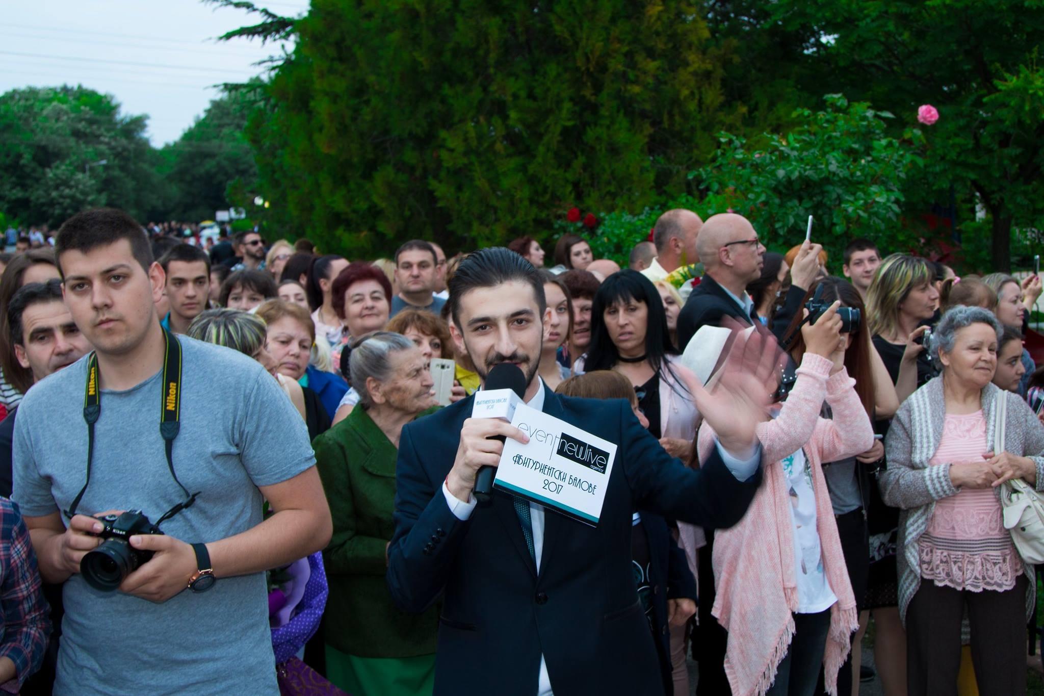 Теодор Тодоров - Тео водещ номер едно в България