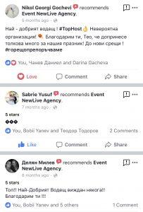 Референции и препоръки от Facebook