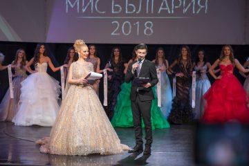 Теодор Тодоров - Тео и Боряна Баташова за водещите на Мис България 2019