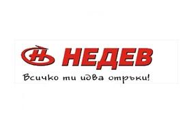 Nedev_logo