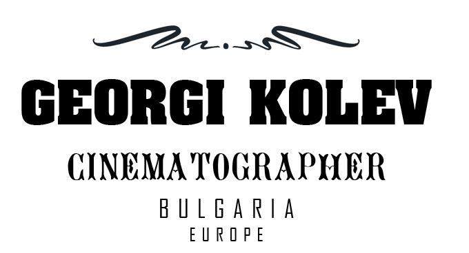 Георги Колев, видеооператор, Event NewLive Agency