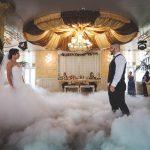 Мерджан и Руфат - сватба