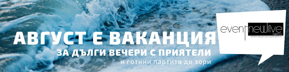 vatreshni_02-6
