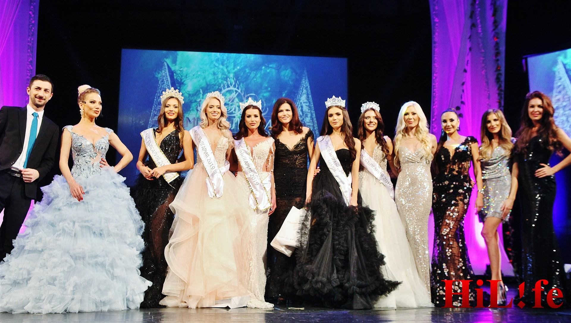 Теодор Тодоров – Тео и Боряна Баташова водещи на Мис България 2019