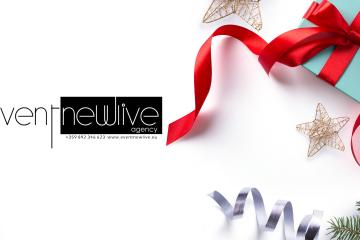 Весели празници от Event NewLive Agency
