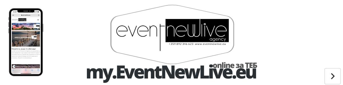 My.EventNewLive.EU
