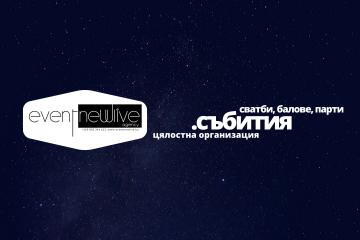 Event NewLive Agency - цялостна организация на събития. Сватби, балове, фирмени партита, популярни водещи и програми, Теодор Тодоров - Тео, Top Host, сватба, украса на сватба, морски сватби