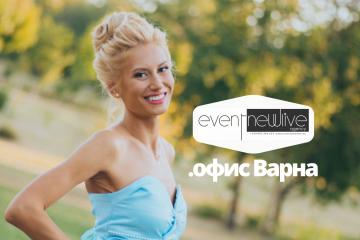 Морски сватби - планирай, сбъдвай, обичай - Event NewLive Agency