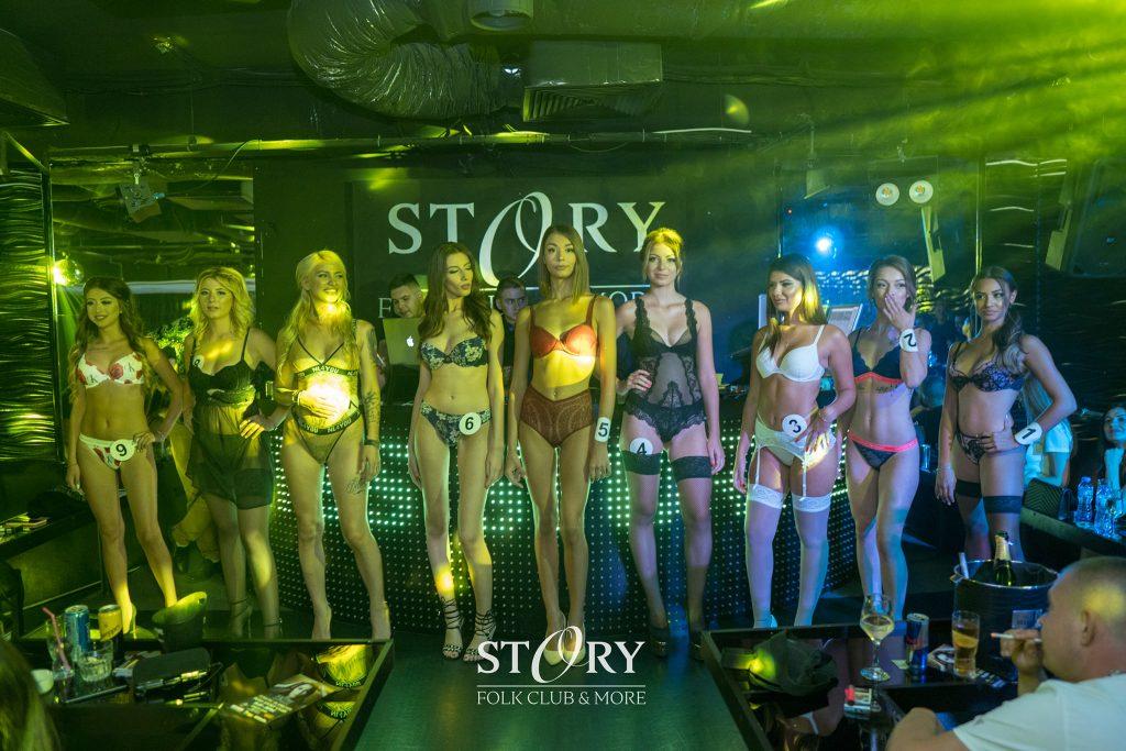 Участничките в конкурса 'Miss Story' - Асеновград