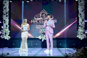 Мис Шумен 2020 - водещите Теодор Тодоров и Сузан Ахмед.