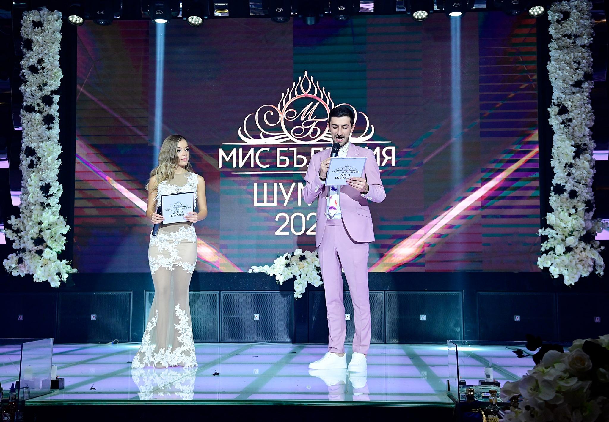 Мис Шумен 2020 – водещите Теодор Тодоров и Сузан Ахмед.