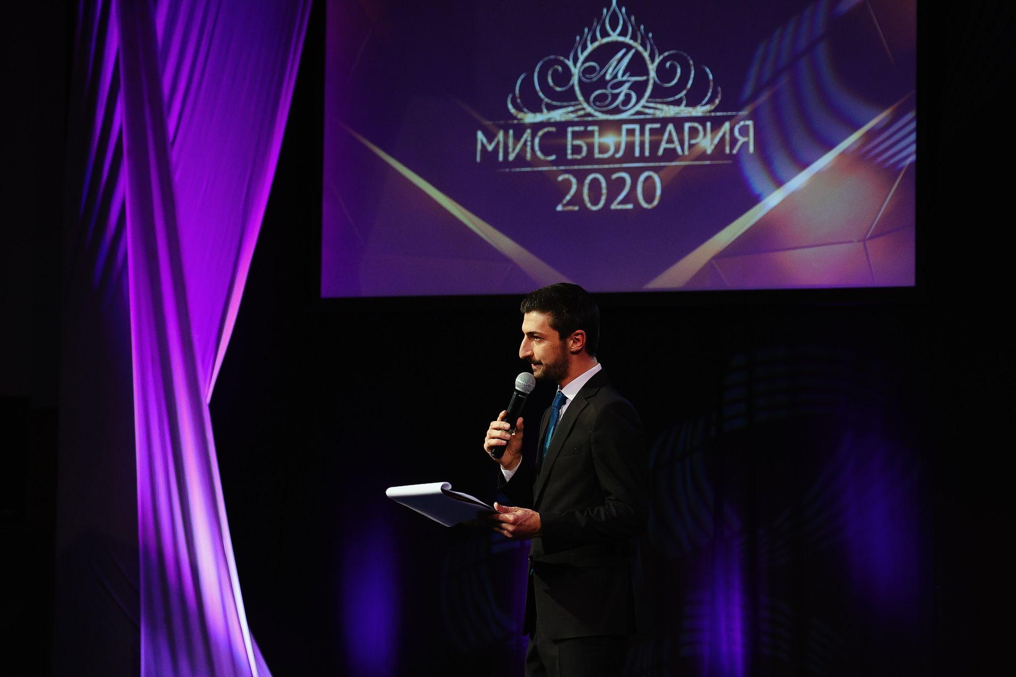 Теодор Тодоров – тео, водещ на Мис България 2020
