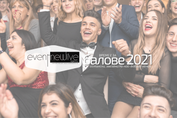 абитуриентски балове 2021 - Event NewLive Agency - www.eventnewlive.eu