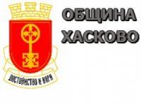 345x250_83793_logohaskovo